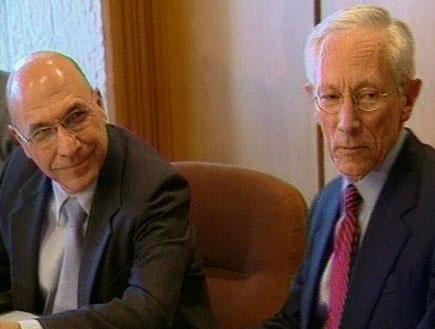 בנק ישראל מקצץ (תמונת AVI: חדשות)