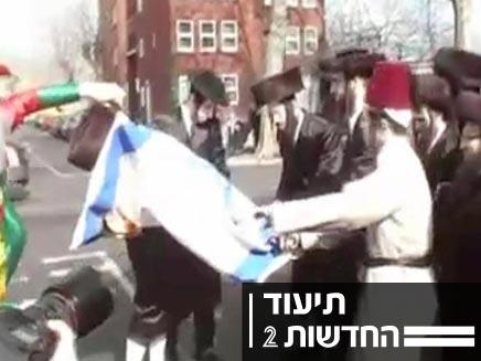נטורי קרתא שורפים דגל ישראל באנגליה (צילום: חדשות 2)