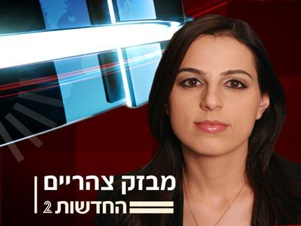 דפנה ליאל - מבזק צהריים (צילום: חדשות 2)
