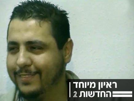 האסיר הבכיר ביותר של חמאס, עבדאללה ברגותי (צילום: חדשות 2)