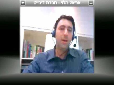 אריאל הלוי מחברת דיבייט (צילום: חדשות 2)