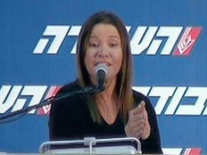 שלי יחימוביץ' נואמת בוועידת מפלגת העבודה (חדשות 2) (צילום: חדשות 2)