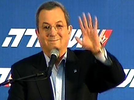 אהוד ברק בוועידת מפלגת העבודה (חדשות 2) (צילום: חדשות 2)