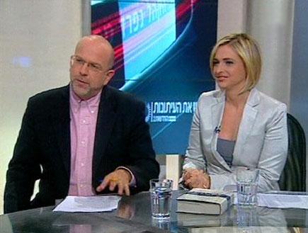 צפו בחלק ג' של הראיון (תמונת AVI: חדשות)