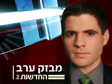 גדעון אוקו - מבזק ערב (צילום: חדשות 2)