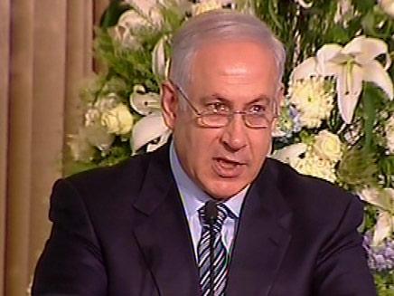 בנימין נתניהו ראש הממשלה הנכנס (חדשות 2) (צילום: חדשות 2)