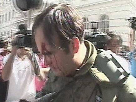 הפגנה בצ'ילה (צילום: סוכנות הידיעות AP)