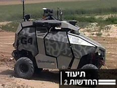 """רכב צה""""לי רובוטי (צילום: חדשות 2)"""