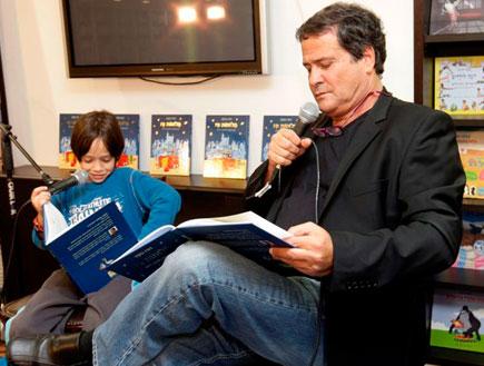 דודו טופז ובנו יונתן, ספר ילדים (צילום: רפי דלויה)