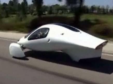 טרה - מכונית עתידנית (צילום: חדשות 2)