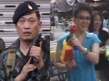 מהומות בתאילנד (צילום: חדשות 2)