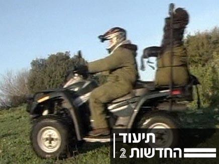 טרקטורון של יחידה למעצרי סמים (צילום: חדשות 2)