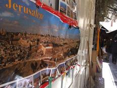טיול בירושלים: שוק העיר העתיקה (צילום: איל שפירא)