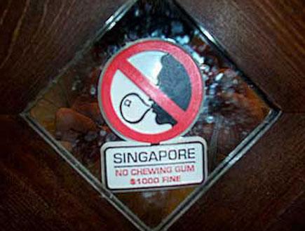 אסור ללעוס מסטיק בסינגפור