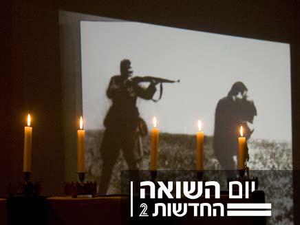 נקמת היהודים בנאצים (צילום: רויטרס)