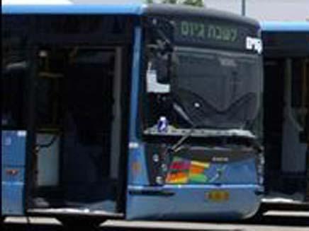 """איזה אוטובוס לקחת? מרכז ת""""א (צילום: חברת קווים)"""