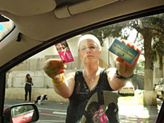 """פעילת על""""ם מחלקת מודעות (צילום: יוסי צבקר)"""
