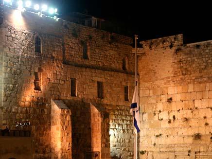 חומות העיר יוארו לכבוד הנשיא (צילום: רויטרס)