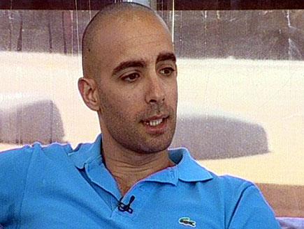 עמוס בן דוד - ראיון (תמונת AVI: mako)