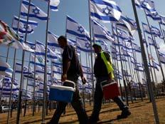 7.7 מיליון ישראלים חיים פה