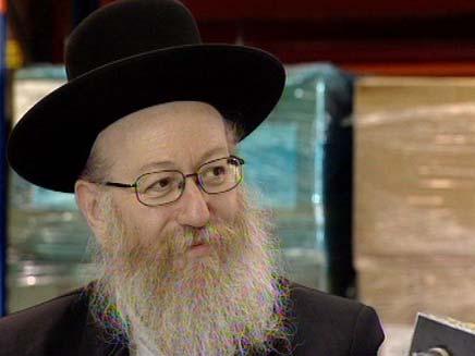 """ח""""כ יעקב ליצמן, ארכיון (צילום: חדשות 2)"""