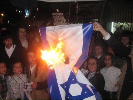 חרדים שורפים דגל ישראל בירושלים, ארכיון (צילום: חדשות 24 - אתר החדשות למגזר החרדי)