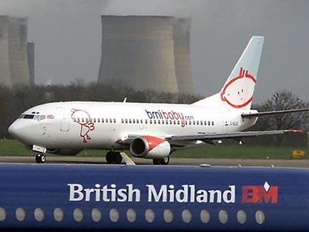 מטוס בריטי, ארכיון (צילום: רויטרס)