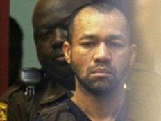 רוצח שנידון למוות - דיילי מייל (צילום: דיילי מייל)