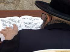 חשד למעשים מגונים בבית הכנסת, אילוסטרציה