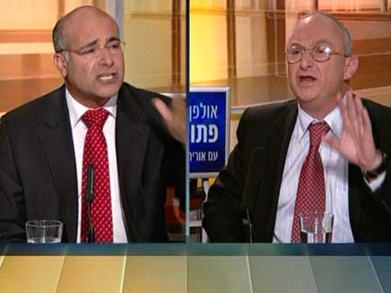 ערוץ הכנסת (צילום: חדשות 2)