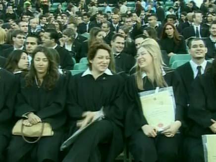 סיום לימודי משפטים (צילום: חדשות 2)