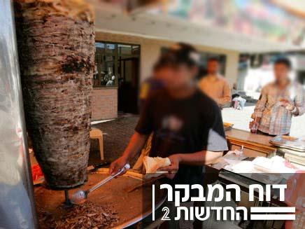 שווארמה בהכנה - אילוסטרציה (צילום: חדשות 2)