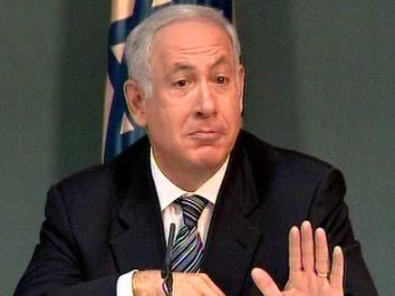 בנימין נתניהו ראש ממשלת ישראל (צילום: חדשות 2)