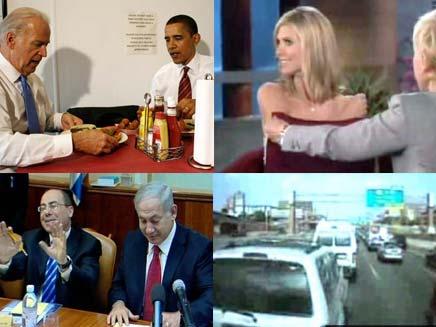 חמשת קטעי הוידאו של השבוע (צילום: חדשות 2)