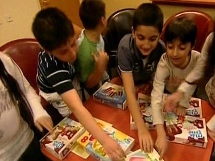 נועה ונועם - השמות הנפוצים לילדים בישראל (צילום: חדשות2)