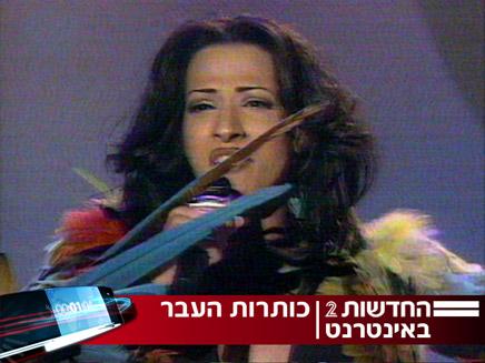 דנה זוכה באורויזיון כותרות עבר (צילום: רשות השידור)