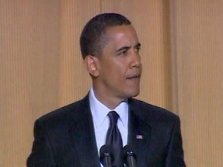 הנשיא אובמה, ארכיון (צילום: חדשות 2)