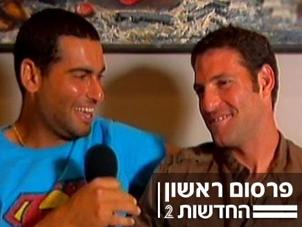 אנדי ויוני הטניסאים (צילום: חדשות 2)