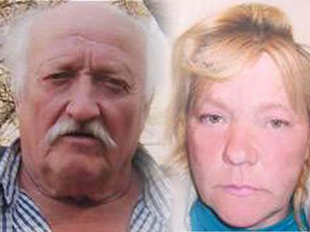 אישה רצחה את בעלה (צילום: THE SUN)