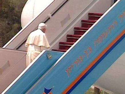 האפיפיור עוזב את ישראל (צילום: חדשות2)