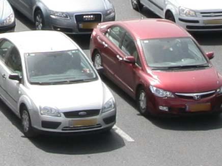עומס כבד בכביש 1 לכיוון ירושלים (צילום: חדשות 2 - שי פוקס)