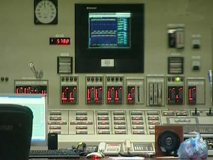 חדר הבקרה של חברת החשמל (צילום: חדשות 2)