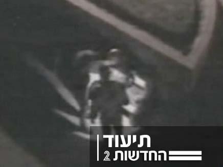 אנשים נתפסו מעשנים גוינט על ידי מצלמות אבטחה (צילום: מצלמות אבטחה)