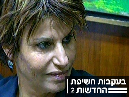 דליה איציק, בעקבות החשיפה (צילום: חדשות 2)