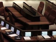 שולחן הממשלה במליאת הכנסת (יוסי זילברמן)