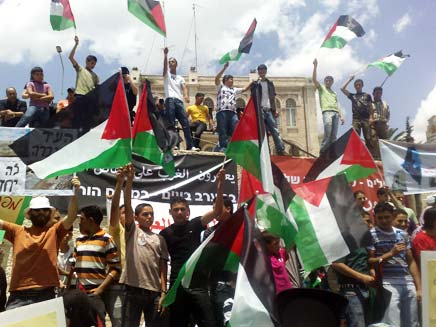 הפגנה במגזר הערבי. צילום ארכיון (צילום: יוסי זילברמן)
