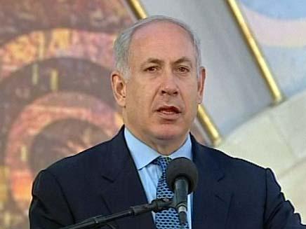 ראש הממשלה בנימין נתניהו, ביום ירושלים (צילום: חדשות 2)