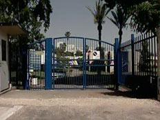 בית החולים לחולי נפש בגהה (צילום: חדשות 2)