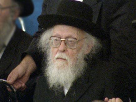 הרב אלישיב, ארכיון (צילום: חדשות 2)