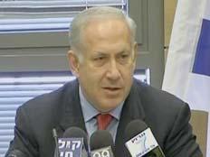 בנימין נתניהו נואם בישיבת סיעת הליכוד (צילום: ערוץ הכנסת)